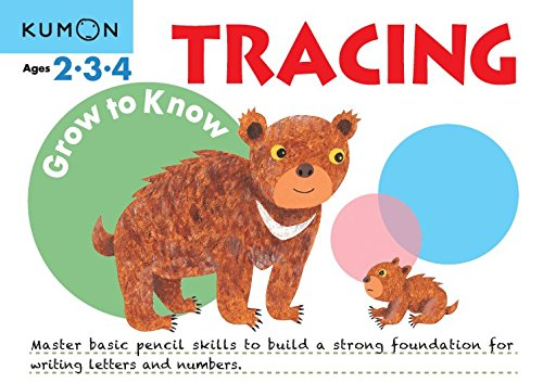 kumon tracing